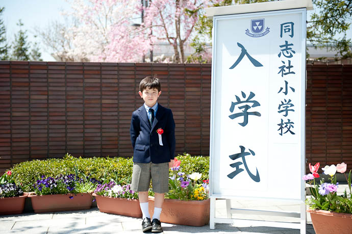 New First Grader -- Doshisha Elementary School -- Kyoto, Japan -- Copyright 2009 Jeffrey Friedl, http://regex.info/blog/
