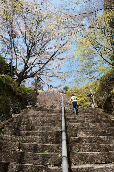 Nearing the Top the top of this set of steps, that is; there are many more in our future -- Konzou Temple -- Kyoto, Japan -- Copyright 2009 Jeffrey Friedl, http://regex.info/blog/