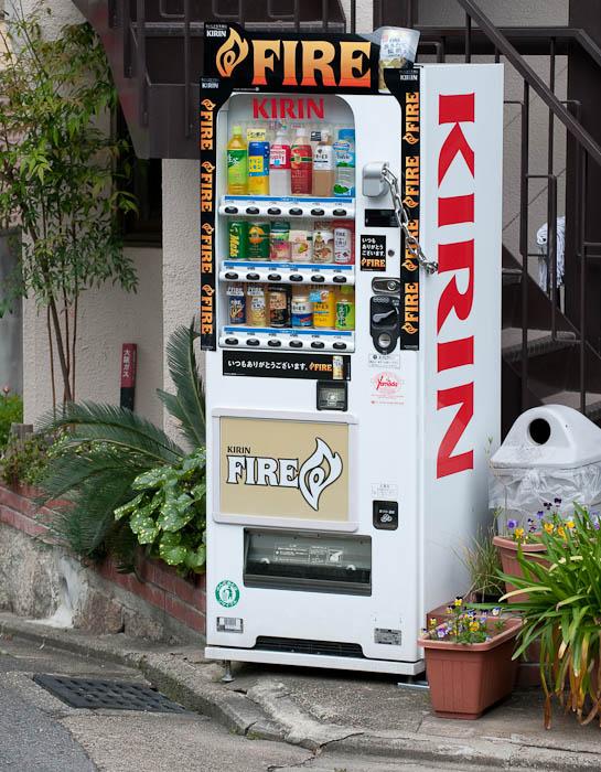 Kirin Fire -- Kyoto, Japan -- Copyright 2009 Jeffrey Friedl, http://regex.info/blog/
