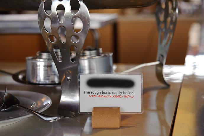"""The rough tea is easily boiled"" -- Ishigaki, Okinawa, Japan -- Copyright 2009 Jeffrey Friedl, http://regex.info/blog/"