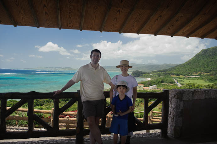 Us -- Ishigaki, Okinawa, Japan -- Copyright 2009 Jeffrey Friedl, http://regex.info/blog/