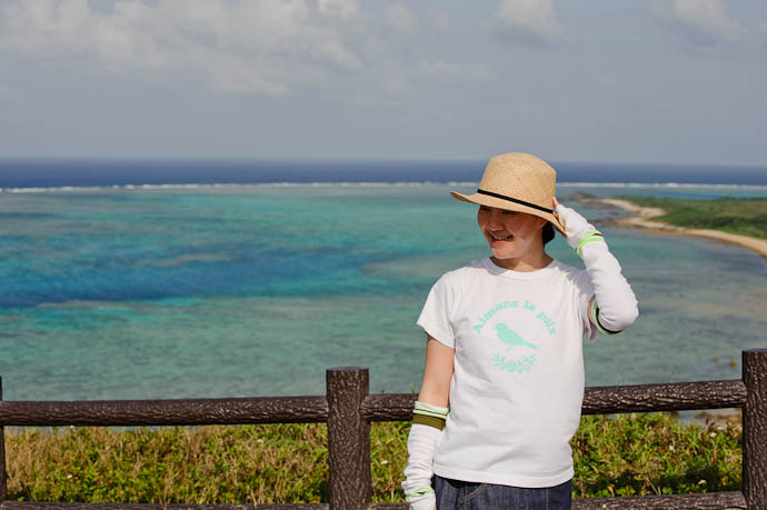 Sun-Filled Photo Op -- Ishigaki, Okinawa, Japan -- Copyright 2009 Jeffrey Friedl, http://regex.info/blog/