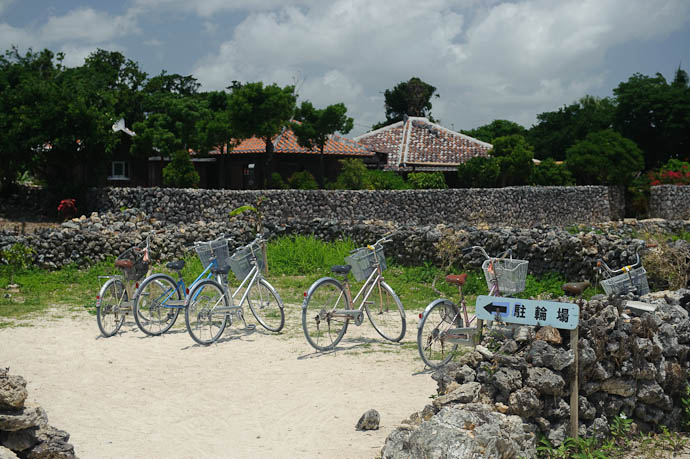 Modern Urban Blight bicycle parking -- Taketomi Island, Okinawa, Japan -- Copyright 2009 Jeffrey Friedl, http://regex.info/blog/