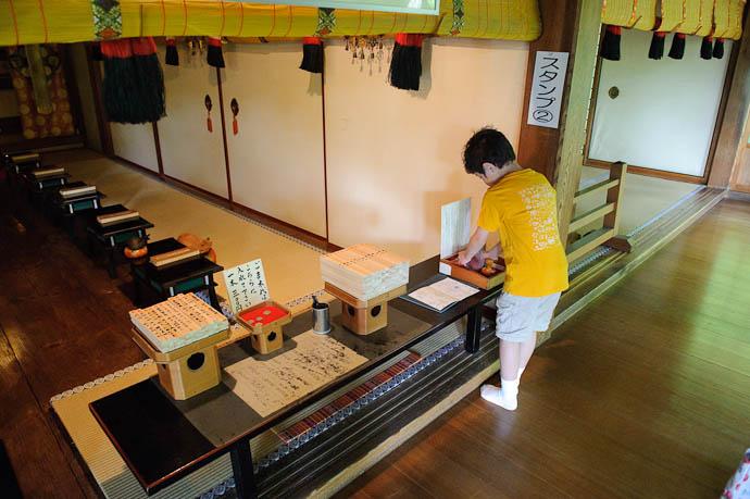 Stamp Station #2 -- Sanzen-in Temple -- Kyoto, Japan -- Copyright 2009 Jeffrey Friedl, http://regex.info/blog/