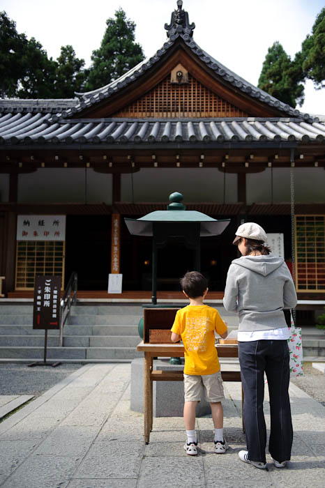 Incense Station -- Sanzen-in Temple -- Kyoto, Japan -- Copyright 2009 Jeffrey Friedl, http://regex.info/blog/