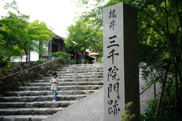 Entrance Signpost -- Sanzen-in Temple -- Kyoto, Japan -- Copyright 2009 Jeffrey Friedl, http://regex.info/blog/