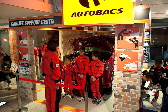 Auto Shop -- KidZania Koshien -- Kyoto, Japan -- Copyright 2009 Jeffrey Friedl, http://regex.info/blog/