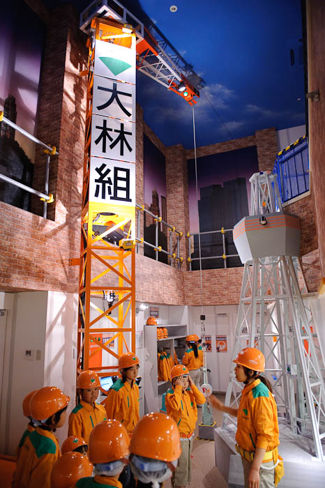 Crane (Left) And Partially-Built Tower (Right) -- KidZania Koshien -- Kyoto, Japan -- Copyright 2009 Jeffrey Friedl, http://regex.info/blog/