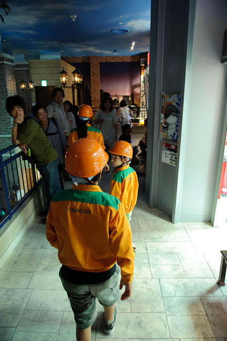 Business Trip? -- KidZania Koshien -- Kyoto, Japan -- Copyright 2009 Jeffrey Friedl, http://regex.info/blog/