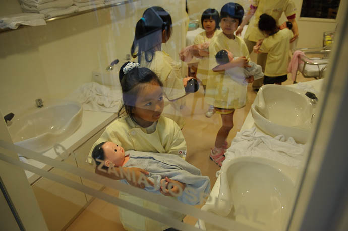 Another Look at the Maternity Ward -- KidZania Koshien -- Kyoto, Japan -- Copyright 2009 Jeffrey Friedl, http://regex.info/blog/