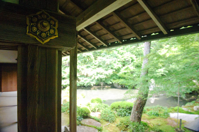 End Cap -- Renge-ji Temple -- Kyoto, Japan -- Copyright 2009 Jeffrey Friedl, http://regex.info/blog/
