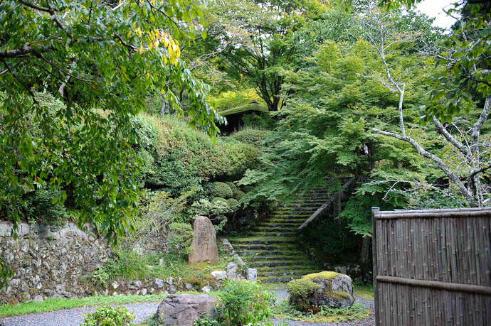 Forbidden Garden The Hakuryuuen Garden, Kyoto Japan moss-covered steps up to something with a small moss-covered roof -- Copyright 2009 Jeffrey Friedl, http://regex.info/blog/