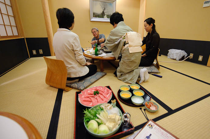 Getting Started -- Moritaya Restaurant -- Kyoto, Japan -- Copyright 2009 Jeffrey Friedl, http://regex.info/blog/