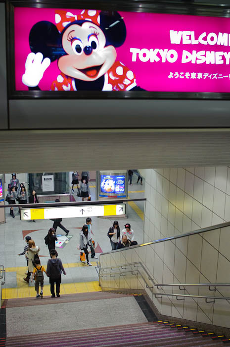 Exiting at the Destination Station -- Tokyo Disneyland -- Urayasu, Chiba, Japan -- Copyright 2009 Jeffrey Friedl, http://regex.info/blog/