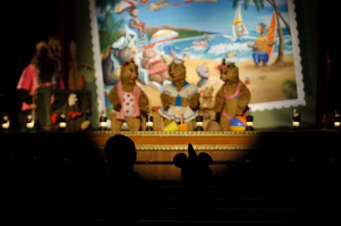 Animatronic Singing Bears -- Tokyo Disneyland -- Urayasu, Chiba, Japan -- Copyright 2009 Jeffrey Friedl, http://regex.info/blog/