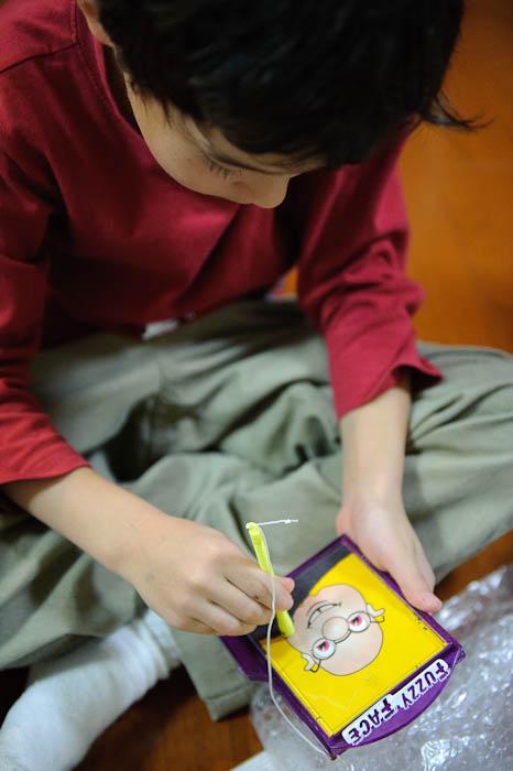 Silly-Face Maker -- Kyoto, Japan -- Copyright 2009 Jeffrey Friedl, http://regex.info/blog/