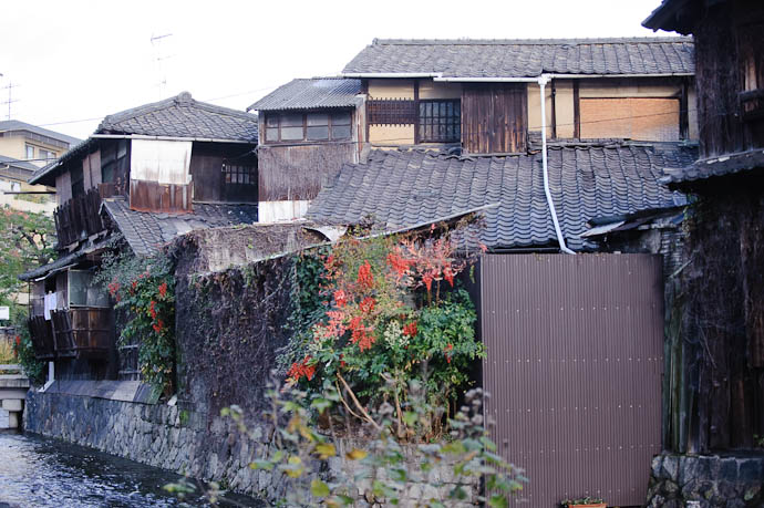 Mishmash -- Kyoto, Japan -- Copyright 2009 Jeffrey Friedl, http://regex.info/blog/