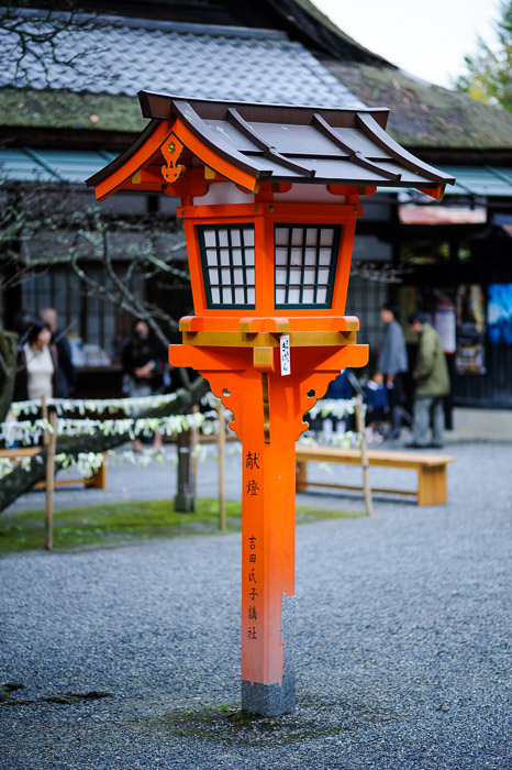 Yoshida Shrine  --  Kyoto, Japan  --  Copyright 2009 Jeffrey Friedl, http://regex.info/blog/