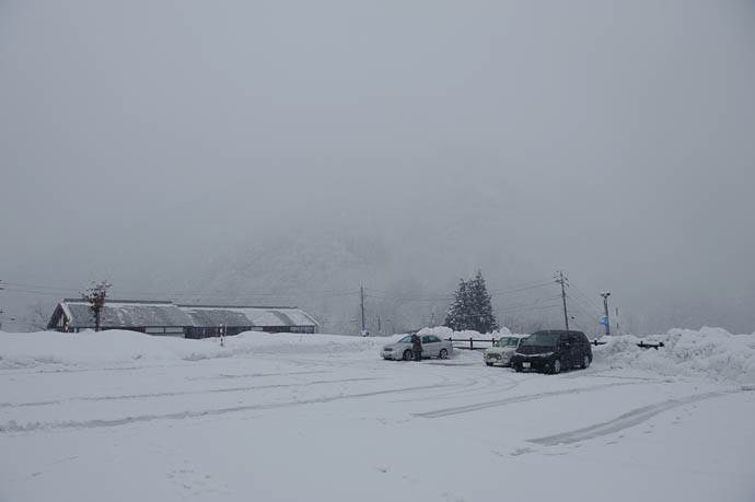Parking Lot -- Nanto, Toyama, Japan -- Copyright 2010 Jeffrey Friedl, http://regex.info/blog/