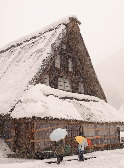 Front of Someone's House -- Nanto, Toyama, Japan -- Copyright 2010 Jeffrey Friedl, http://regex.info/blog/