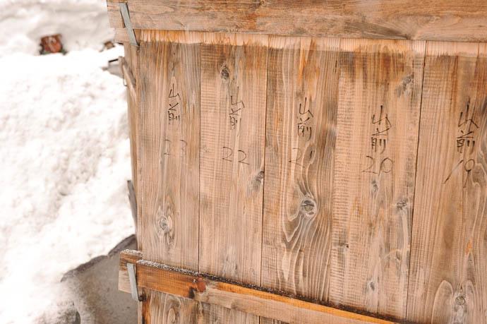 Every Board Has its Place -- Nanto, Toyama, Japan -- Copyright 2010 Jeffrey Friedl, http://regex.info/blog/