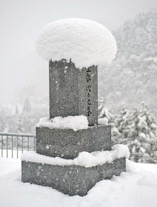 Room with a View ( and a cold hat ) -- Tonami, Toyama, Japan -- Copyright 2010 Jeffrey Friedl, http://regex.info/blog/