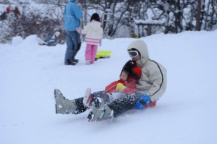 Fast -- Makino Ski Area -- Takashima, Shiga, Japan -- Copyright 2010 Jeffrey Friedl, http://regex.info/blog/