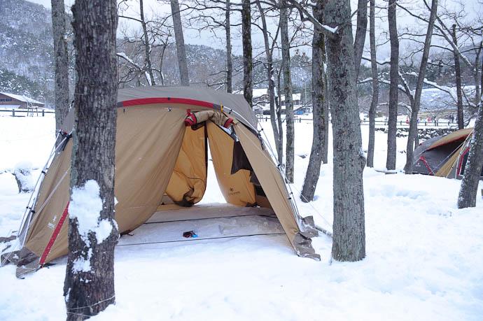 Too Chilly For My Tastes -- Makino Ski Area -- Takashima, Shiga, Japan -- Copyright 2010 Jeffrey Friedl, http://regex.info/blog/