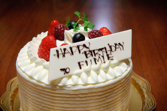 Fumie's Birthday Cake I just love the font the shop used ( I can't write that nicely with a pen, much less chocolate ) -- Kyoto, Japan -- Copyright 2010 Jeffrey Friedl, http://regex.info/blog/