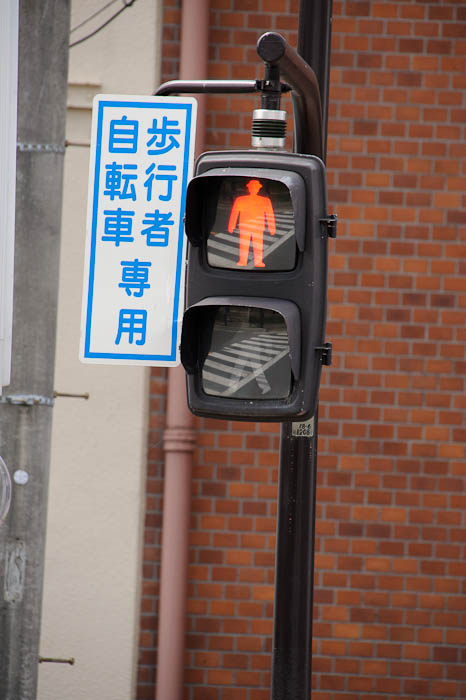 Same Location, at 500mm ( this is a throw-away shot, but I still love the reflections of the crosswalk ) -- Kyoto, Japan -- Copyright 2010 Jeffrey Friedl, http://regex.info/blog/