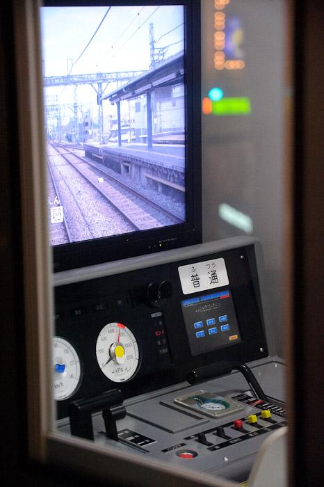 Driver Console -- KidZania -- Nishinomiya, Hyogo, Japan -- Copyright 2010 Jeffrey Friedl, http://regex.info/blog/