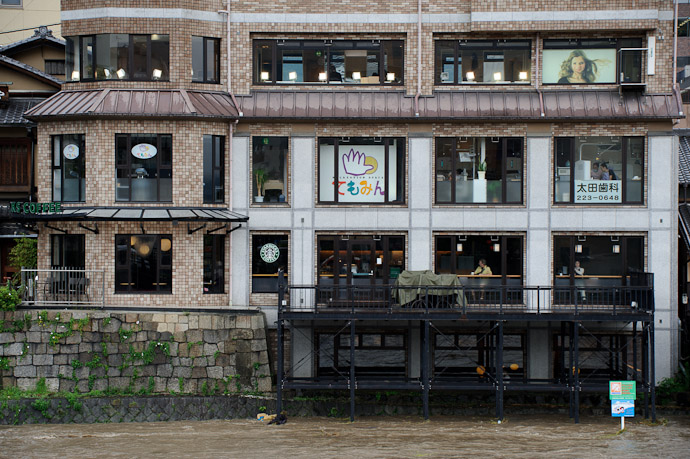 Riverside Cafe -- Kyoto, Japan -- Copyright 2010 Jeffrey Friedl, http://regex.info/blog/