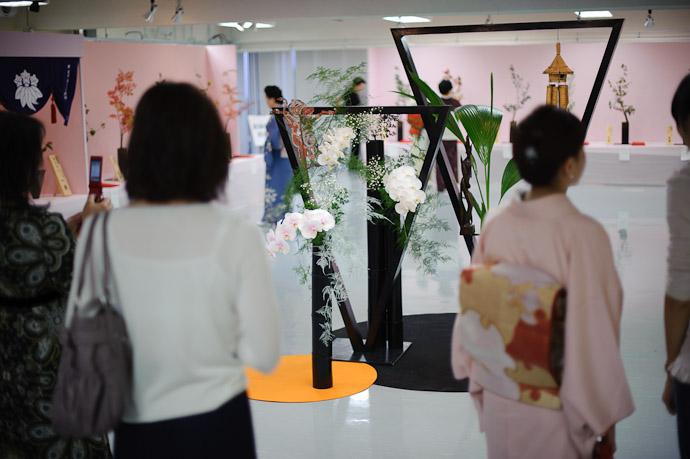 It's Back There Somewhere -- Ikebana Show -- Kyoto, Japan -- Copyright 2010 Jeffrey Friedl, http://regex.info/blog/