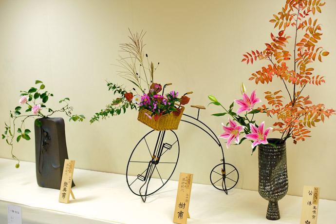 Out of Place -- Ikebana Show -- Kyoto, Japan -- Copyright 2010 Jeffrey Friedl, http://regex.info/blog/