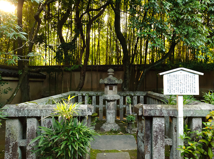 Grave of Tadaoki and Gratia Hosokawa -- Koutou-in Temple (高桐院) -- Kyoto, Japan -- Copyright 2010 Jeffrey Friedl, http://regex.info/blog/