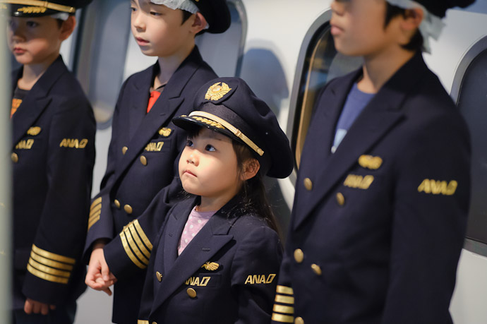 Kidzania -- Nishinomiya, Hyogo, Japan -- Copyright 2010 Jeffrey Friedl, http://regex.info/blog/