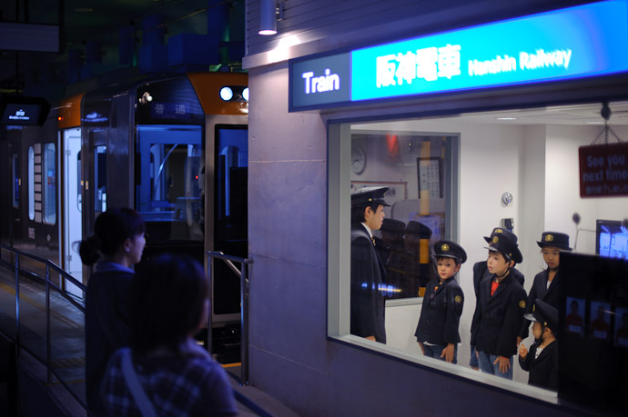 Pre-Shift Pep Talk -- Kidzania -- Nishinomiya, Hyogo, Japan -- Copyright 2010 Jeffrey Friedl, http://regex.info/blog/