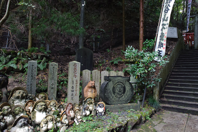 Sports Monuments -- Tanukidanisan Fudoin Temple -- Kyoto, Japan -- Copyright 2010 Jeffrey Friedl, http://regex.info/blog/