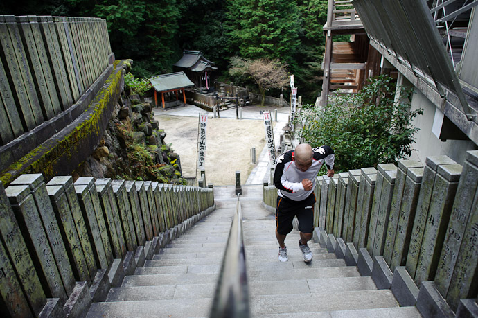 Looking Down the Final Flight -- Tanukidanisan Fudoin Temple -- Kyoto, Japan -- Copyright 2010 Jeffrey Friedl, http://regex.info/blog/