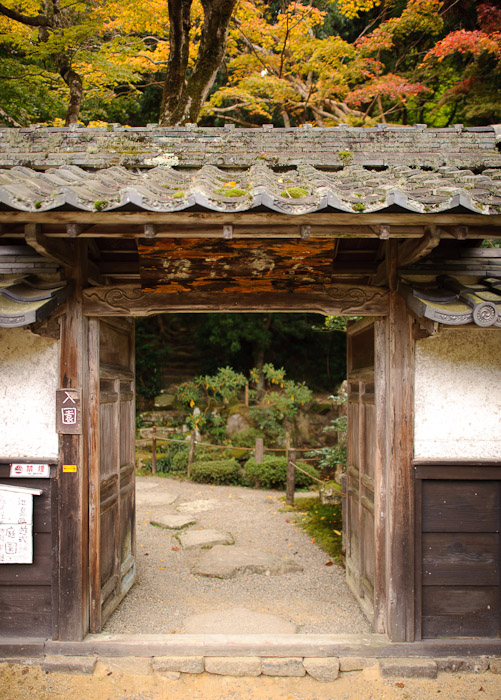 Garden Entrance the old sign above the door seems illegible to me -- Kongourinji Temple (金剛輪寺) -- Aisho, Shiga, Japan -- Copyright 2010 Jeffrey Friedl, http://regex.info/blog/