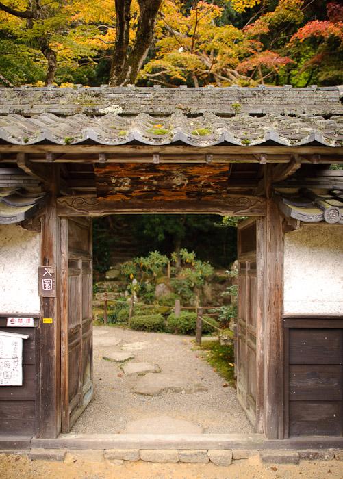 Garden Entrance the old sign above the door seems illegible to me -- Kongourinji Temple (金剛輪寺) -- Aisho, Shiga, Japan -- Copyright 2010 Jeffrey Friedl, http://regex.info/blog/