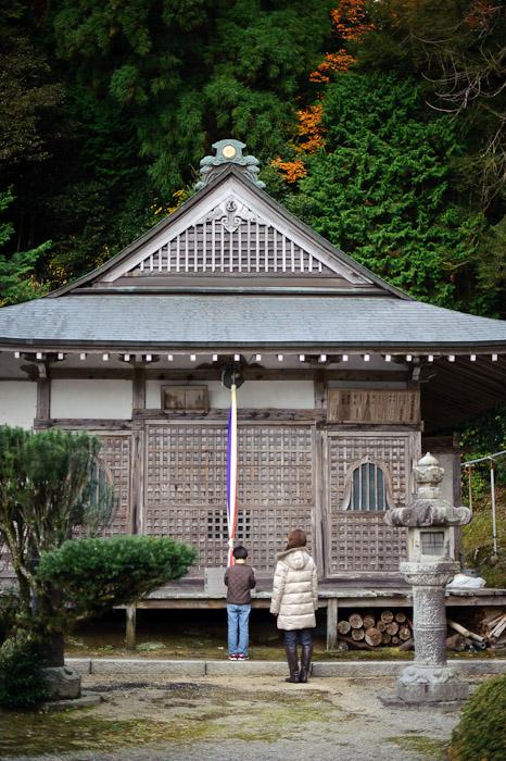 Temple Visit Sokushouji Temple (息障寺), Shiga Japan -- Sokushouji Temple (息障寺) -- Koka, Shiga, Japan -- Copyright 2010 Jeffrey Friedl, http://regex.info/blog/