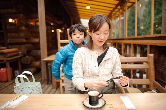 Restaurant Yama no Ie Hasegawa (山の家はせがわ) -- Kyoto, Japan -- Copyright 2010 Jeffrey Friedl, http://regex.info/blog/
