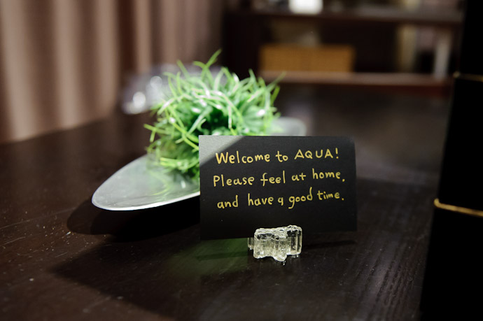 Welcome -- Aqua Hotel -- Shodoshima, Kagawa, Japan -- Copyright 2010 Jeffrey Friedl, http://regex.info/blog/