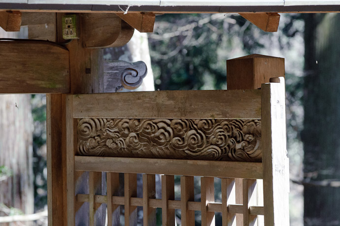 Toufuu Shrine (道風神社) -- Kyoto, Japan -- Copyright 2011 Jeffrey Friedl, http://regex.info/blog/