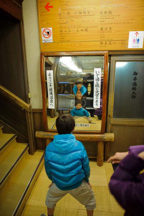 Silly Mirror on the way out -- Dougo Onsen (道後温泉) -- Matsuyama, Ehime, Japan -- Copyright 2011 Jeffrey Friedl, http://regex.info/blog/