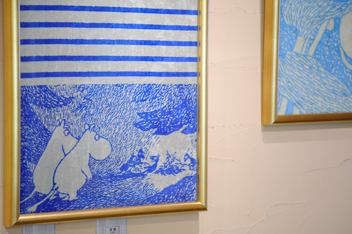 "Moomin Towel Art the piece that the ""What am I?"" photo above is from -- Imabari, Ehime, Japan -- Copyright 2011 Jeffrey Friedl, http://regex.info/blog/"