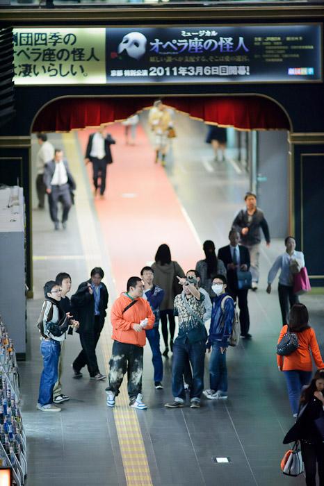 Youth -- Kyoto Station (京都駅) -- Kyoto, Japan -- Copyright 2011 Jeffrey Friedl, http://regex.info/blog/