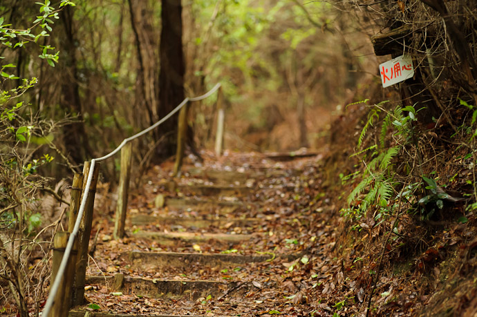 "desktop background image of a mountain path -- ""Take Care Against Fires"" -- Uji, Kyoto, Japan -- Copyright 2011 Jeffrey Friedl, http://regex.info/blog/"