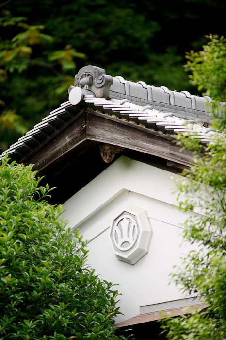 Crest -- Uji, Kyoto, Japan -- Copyright 2011 Jeffrey Friedl, http://regex.info/blog/